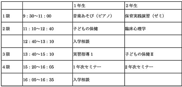 20190916-1014hoikuka.jpg